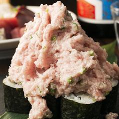 魚酒場ピン 神保町店のおすすめ料理1