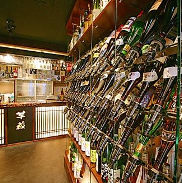 芋蔵 横浜西口鶴屋町店の雰囲気1