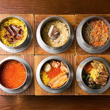 鶏味庵 とりびあん 関内店のおすすめ料理1