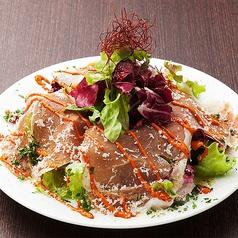 山盛り野菜と[パルマ産]生ハムのヴェズビオ風サラダ