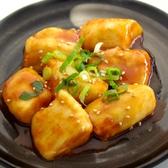 牛藩 南国店のおすすめ料理3