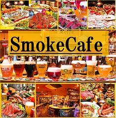 スモークカフェ Smoke Cafeの写真
