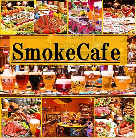 Smoke Cafe image