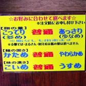 らーめん五衛門 浦安店の雰囲気3