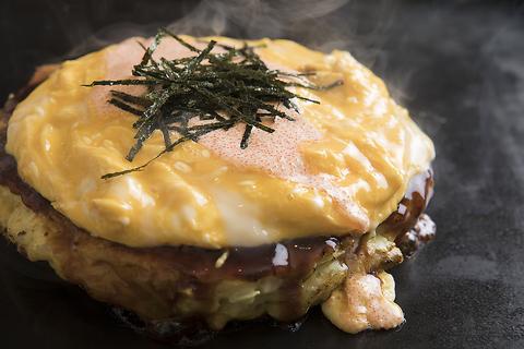 Okonomiyaki Teppen image