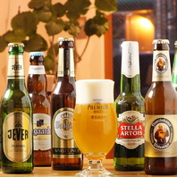夜は【厳選ベルギービール】で乾杯♪