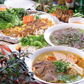 ベトナム料理 HuongViet 川越駅のグルメ