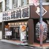 筑前屋 上福岡店のおすすめポイント3