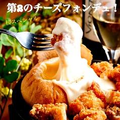 インドネパールレストラン 桜 ASIAN RESTAURANT SAKURAのおすすめ料理1