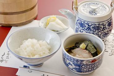割烹よし田のおすすめ料理1