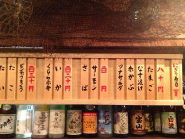 ほんまや 天満橋店のおすすめ料理1