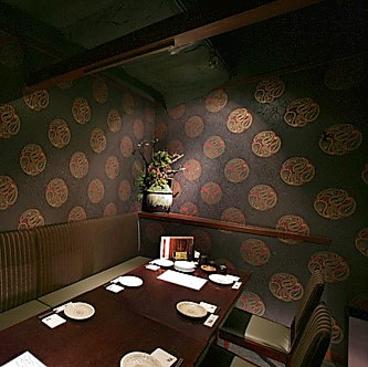 芋蔵 横浜鶴屋町店の雰囲気1