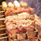 本格炭火ダイニング こうじん 中山店のおすすめ料理2