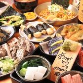 名古屋柳橋のりのり酒場のおすすめ料理2