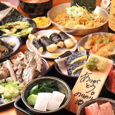 名古屋柳橋のりのり酒場のおすすめ料理1