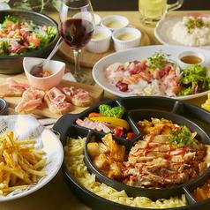 優結 yui 仙台店のおすすめ料理1