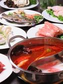 香港餃子酒場 下北沢店のおすすめ料理2