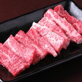 和牛焼肉 あおき屋 本店のおすすめ料理2