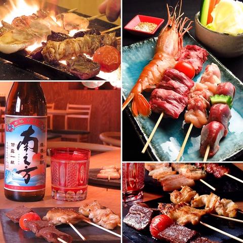 1本1本丁寧に焼き上げる串焼きを筆頭に、旬の食材が炭焼きで堪能できる居酒屋!!