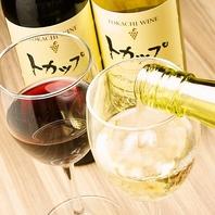 北海道の酒はもちろん。おいしいお酒を取り寄せています