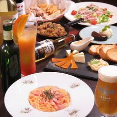 #.icafe アイカフェ 高知のコース写真