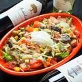 料理メニュー写真ベーコンとキノコと温泉卵のシーザーサラダ フレンチマヨドレッシング