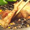 黒毛和牛とホルモン 焼肉 貴味苑 目黒店のおすすめポイント3