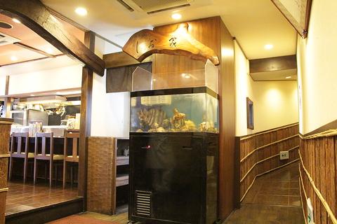海鮮うまいもん 潮家 呉本通り店