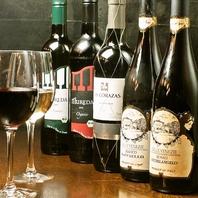 LANO'Sでは旬の素材料理と本格ワインが気軽に味わえる