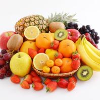 新鮮かつ厳選した果物を使用!