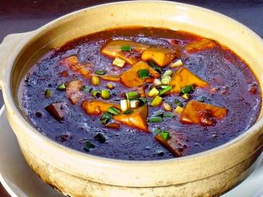 江南飯店 小宮のおすすめ料理1