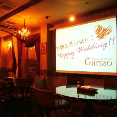 Ganzo ガンツオ 千葉の特集写真