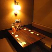 博多もつ鍋 馬肉 九州自慢 横浜ハマボールイアス店の雰囲気3