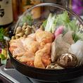 当店名物!名古屋コーチンの明太とろろ鍋はコースでご注文だとよりオトクに!