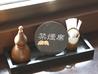 石臼挽き手打ちそば 季蕎のおすすめポイント2