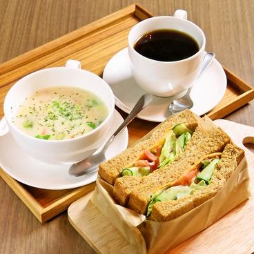 サザンクロスコーヒーのおすすめ料理1