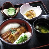 和風レストラン 錦谷の詳細
