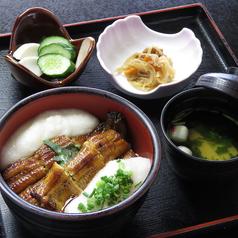 和風レストラン 錦谷の写真