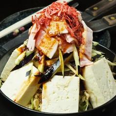 もんじゃ 竹の子のおすすめ料理1