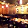 鶏味庵 とりびあん 関内店のおすすめポイント3