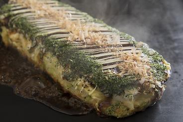 お好み焼き てっぺん 関内のおすすめ料理1