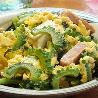 地元食材を使った沖縄料理