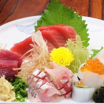 大村バー 人宿町本店のおすすめ料理1