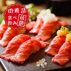 個室居酒屋 白石 しらいし 静岡駅店のおすすめ料理1
