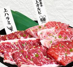 牛繁 ぎゅうしげ 上野広小路店の特集写真