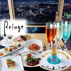 Sky Cafe&Dining ルフージュの特集写真