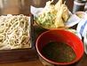石臼挽き手打ちそば 季蕎のおすすめポイント3