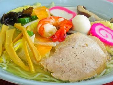 福龍軒のおすすめ料理1