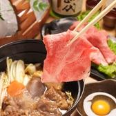 熊本たなか家 はなれ東京のおすすめ料理2