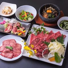 阪本焼肉店のコース写真